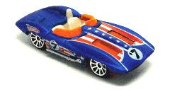 Stingray_racer_4thofjuly1