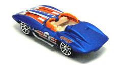 Stingray_racer_4thofjuly2
